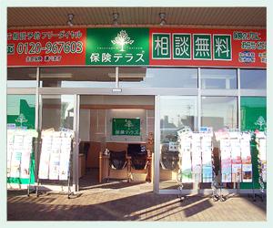保険テラス サンヨネ蒲郡店の店舗写真