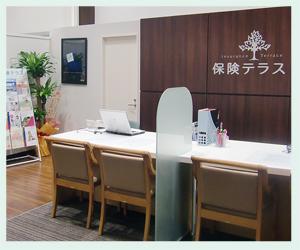保険テラス イオンモール姫路大津店の店舗写真