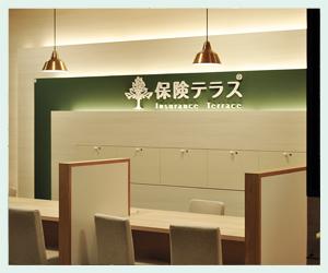 保険テラス グランフロント大阪店の店舗写真