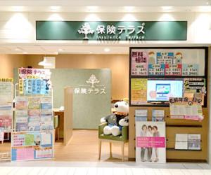 保険テラス 姫路グランフェスタ店の店舗写真