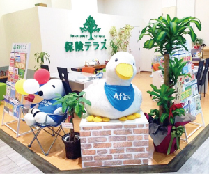 保険テラス イオンモール広島祇園店の店舗写真