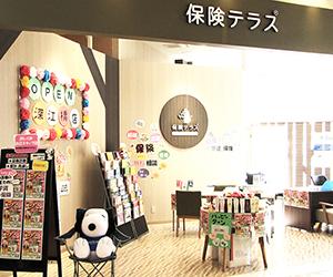 保険テラス フレンドタウン深江橋店の店舗写真