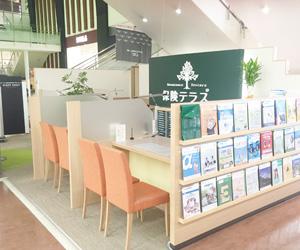 保険テラス ガーデンパーク和歌山店の店舗写真