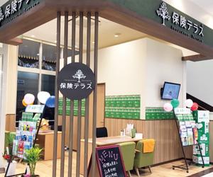 保険テラス ビバモール名古屋南店の店舗写真