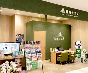 保険テラス マーケットスクエア川崎イースト店