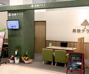 保険テラス アル・プラザ津幡店の店舗写真