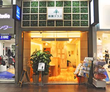 保険テラス 三宮センター街店の店舗写真