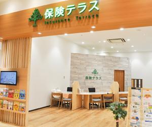 保険テラス テラスモール松戸店