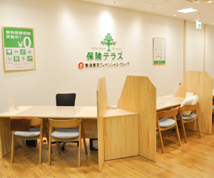 [2020年10月9日(金)NEW OPEN!]保険テラス イオンモール岡崎店